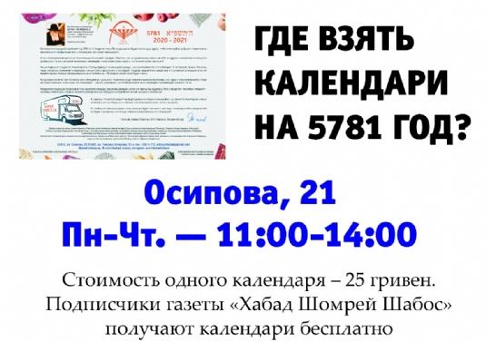 WhatsApp Image 2020-09-13 at 21.13.58.jpeg