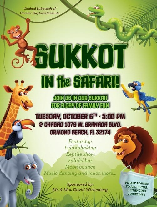 Sukkot in the Safari.jpeg
