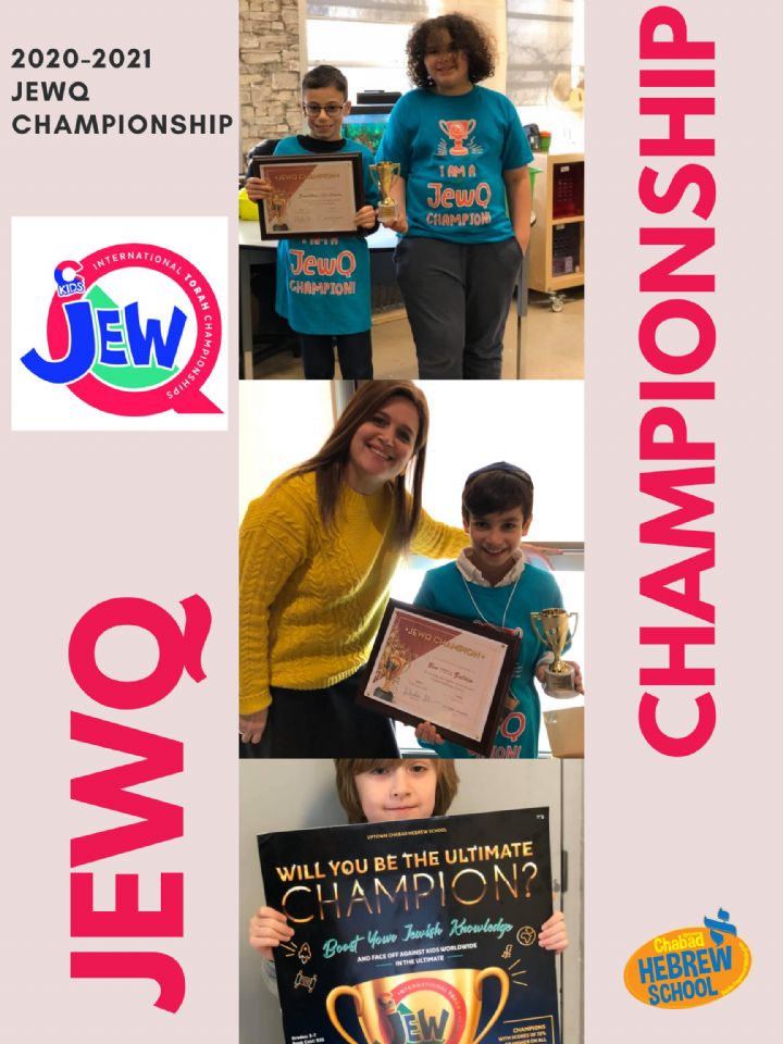 2020-2021 Jewq championship.png