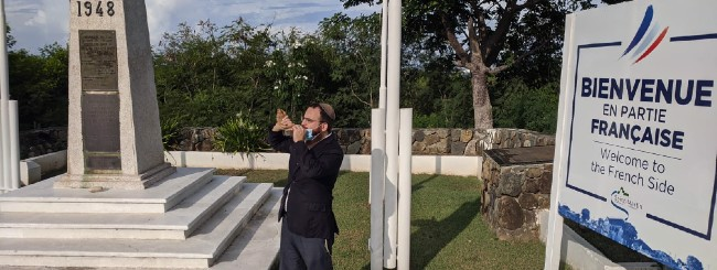 Untitled: Rabbi to Blow Rosh Hashanah Shofar in Two Countries at the Same Time