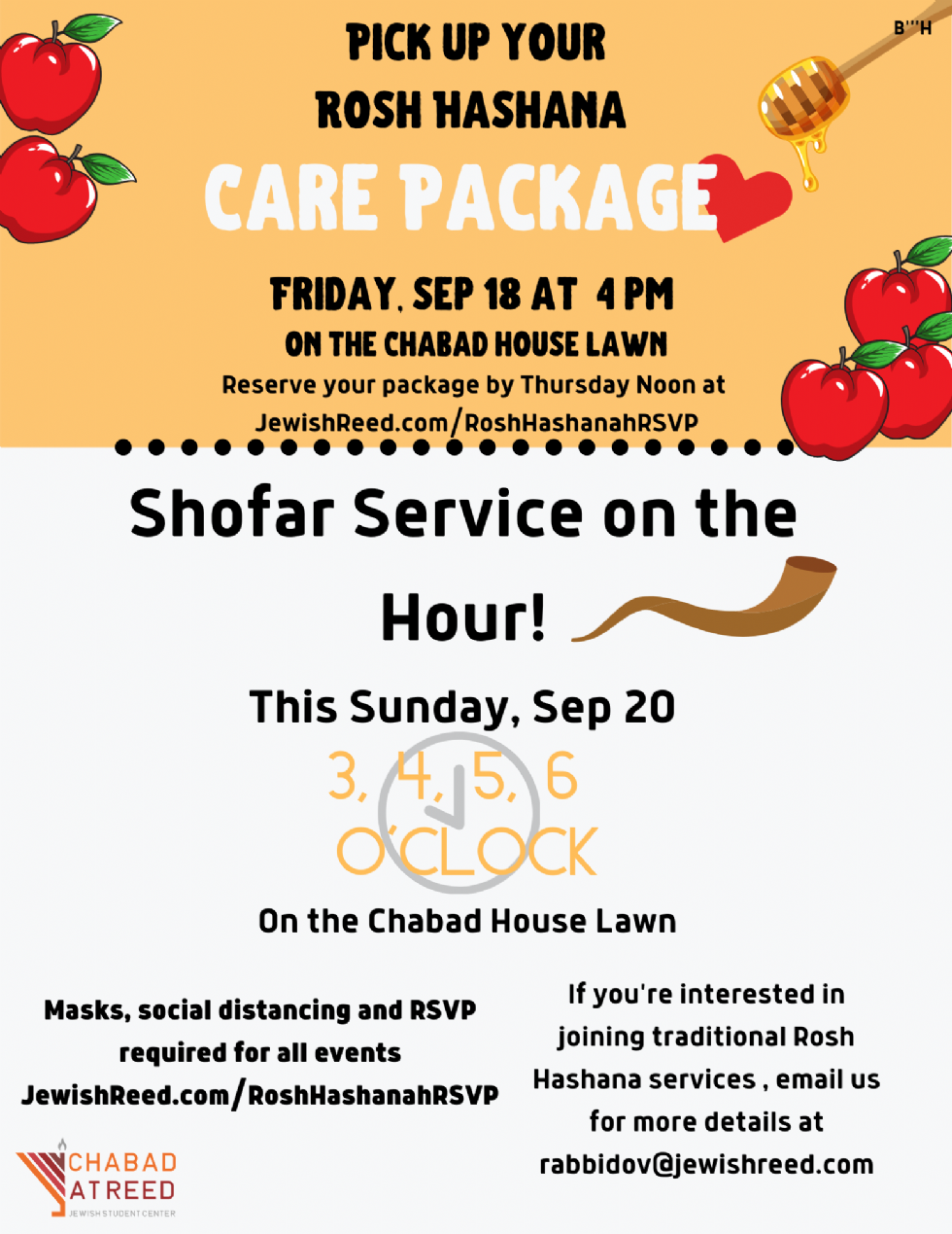 Copy of Shofar Services on the hour!.png