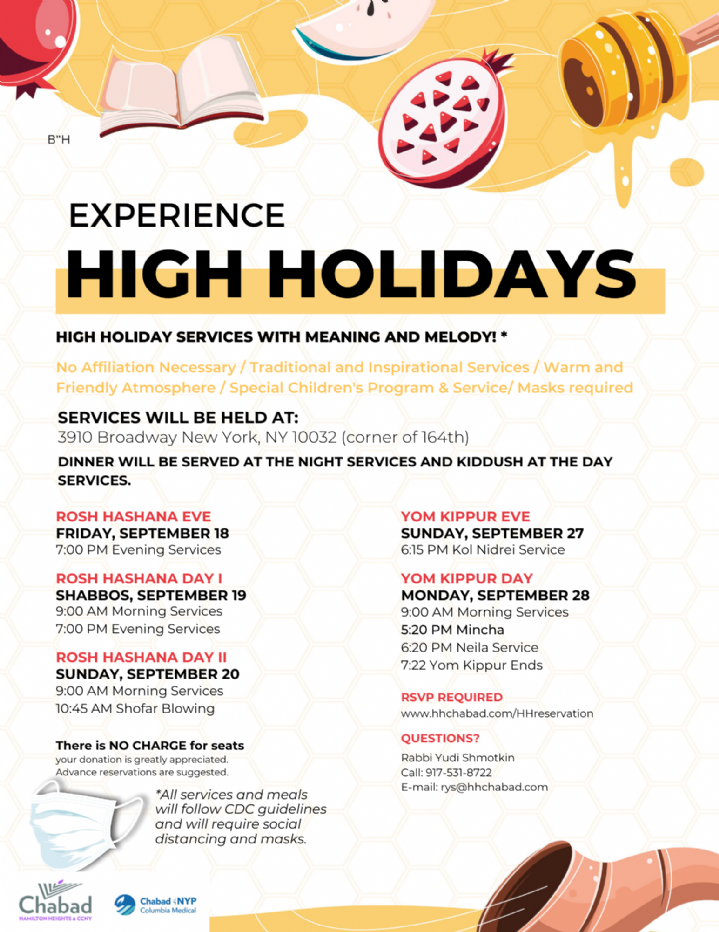 Copy of High Holidays - Flyer Schedule.png