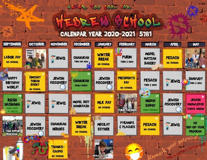 hebrew school schedule 2020 brown final (1).jpg