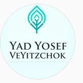 yad yosef vyitzchok.JPG