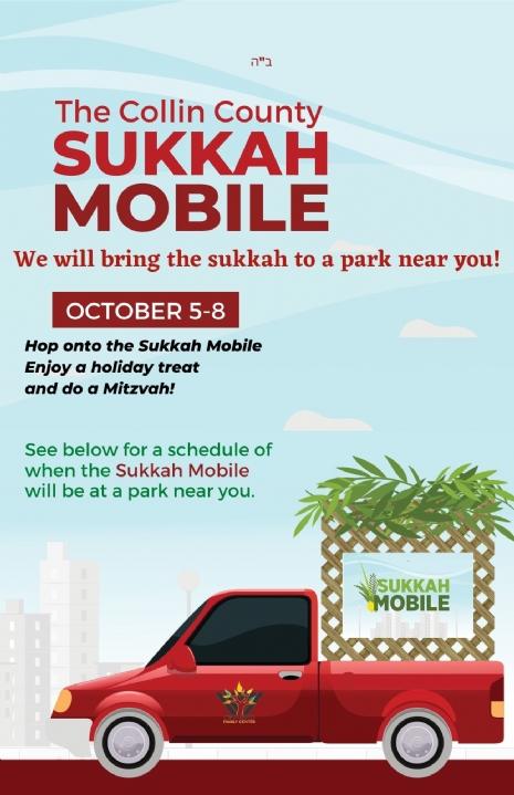 Sukkah Mobile Flyer