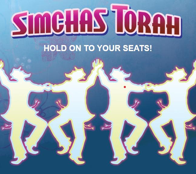 Simchat Torah dancing Rabbis.png