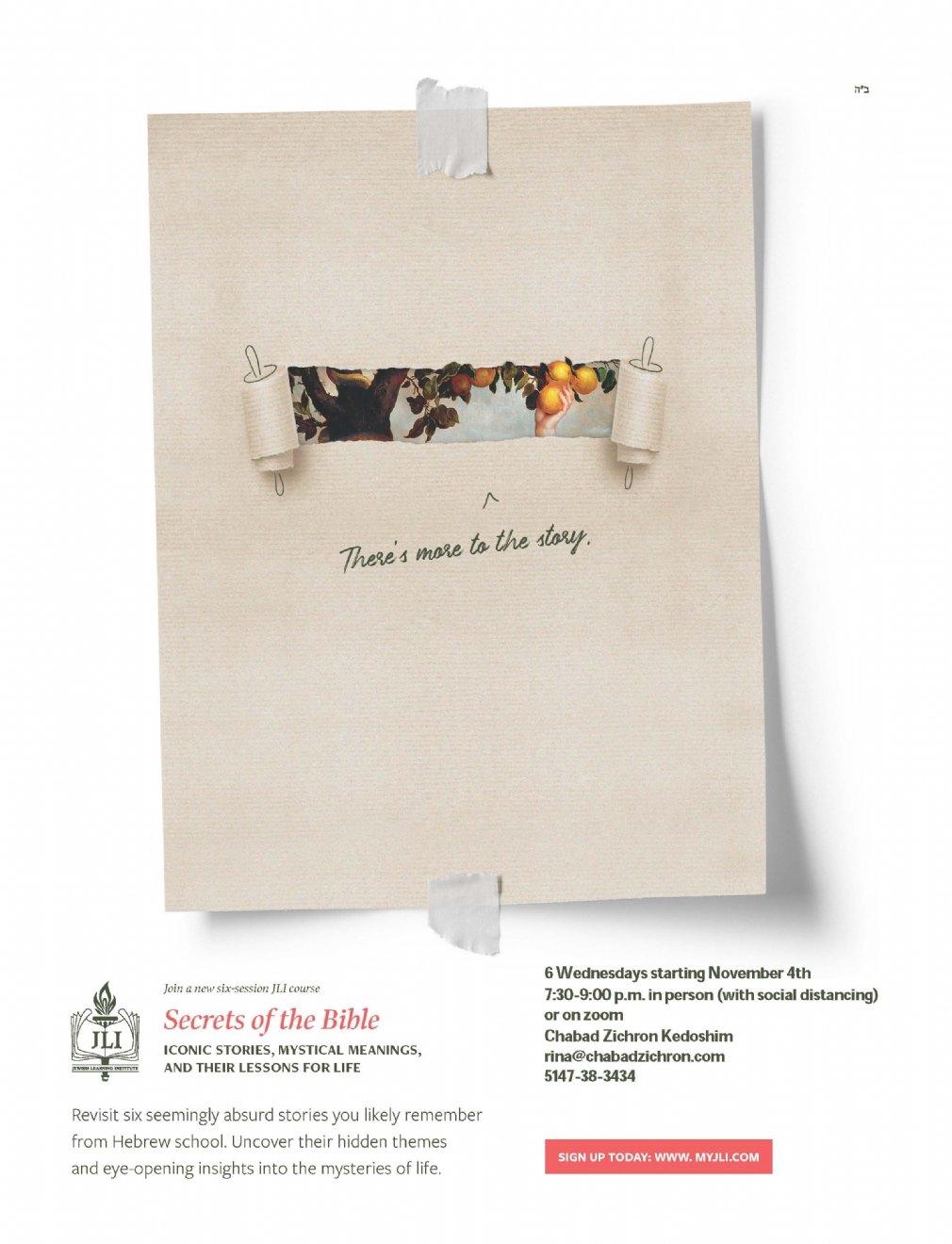 SOTB_Poster1_8.jpg