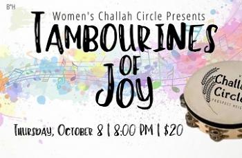 Tambourines of Joy