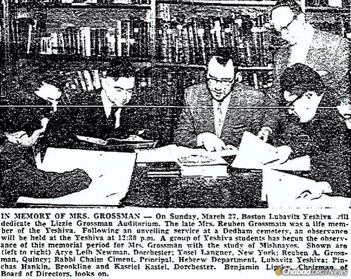 Rabbi Ciment and collegues in a 1960 Jewish Adovcate artice.