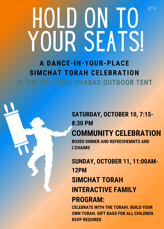 simchas torah celebration.png