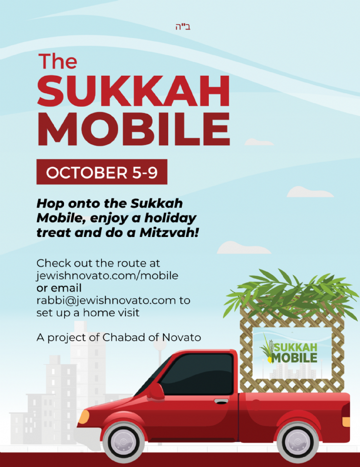 Sukkah Mobile Flyer.png