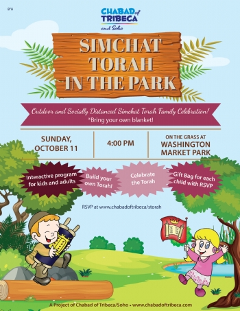 Simchat Torah in the Park