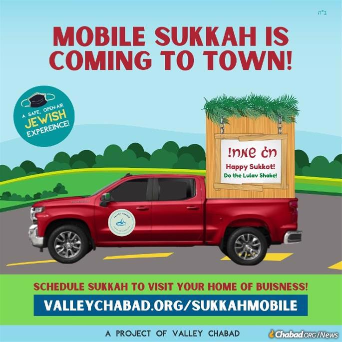 A Sukkah mobile will make the rounds in Woodcliff Lake, N.J.