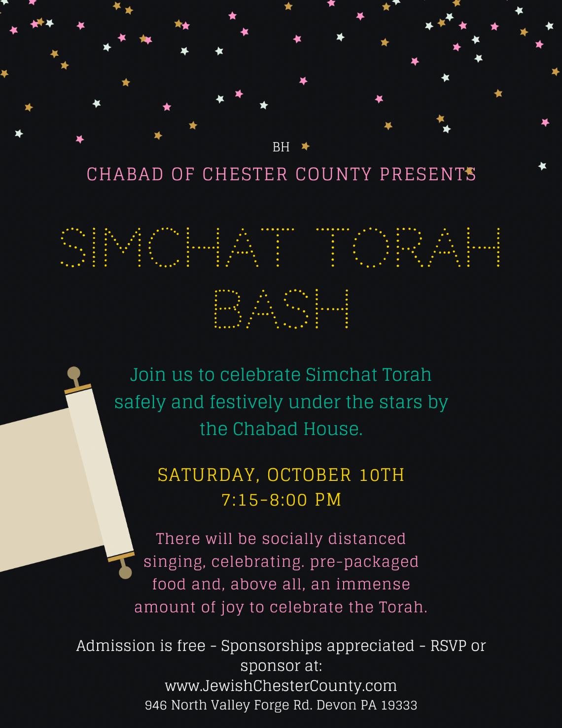 Simchat Torah Bash.png