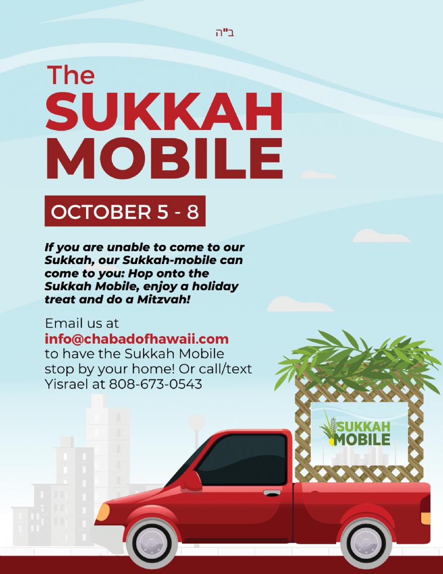 Sukkah Mobile 880