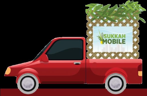 sukkah mobile.png