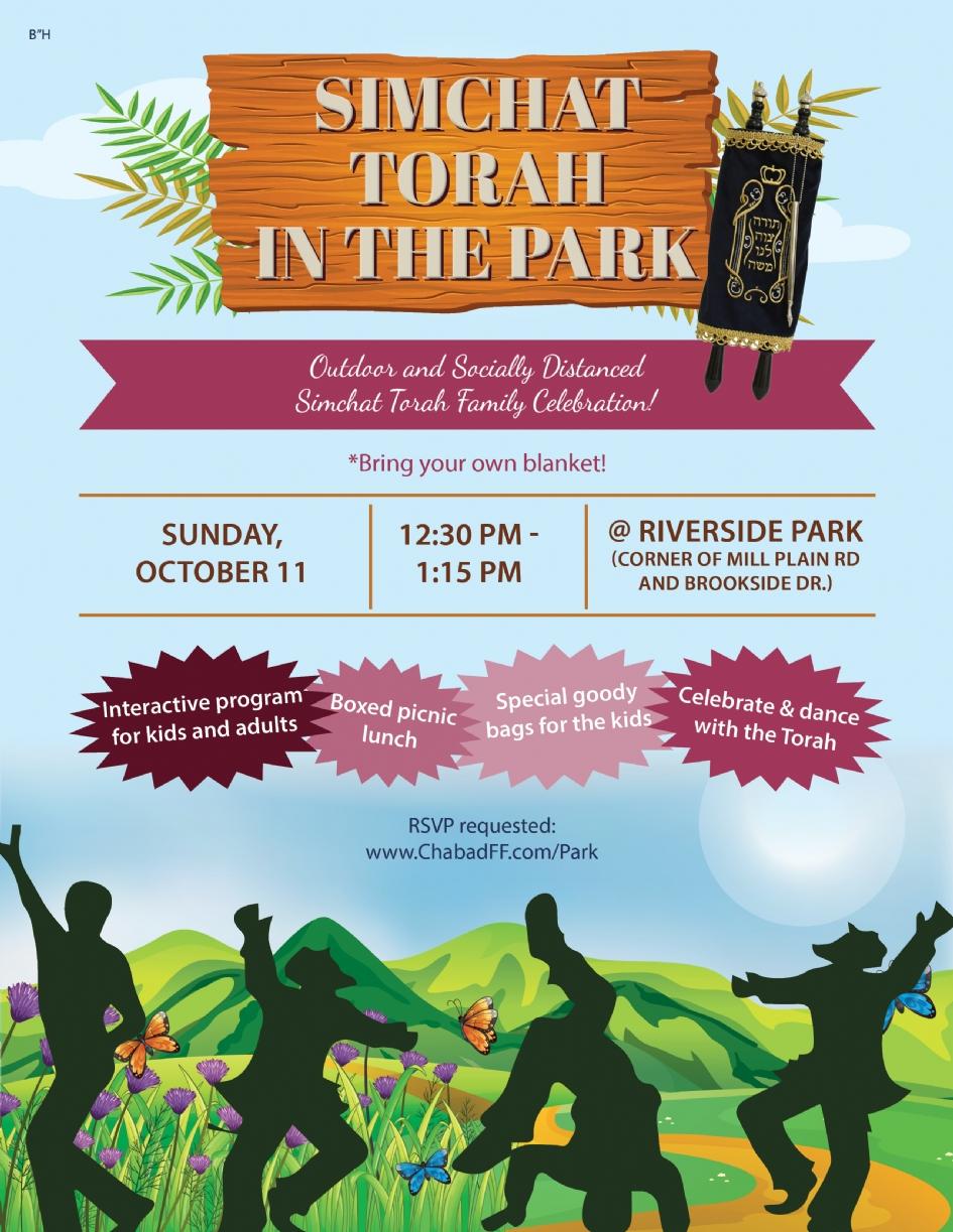 Simchas Torah in the Park.jpg