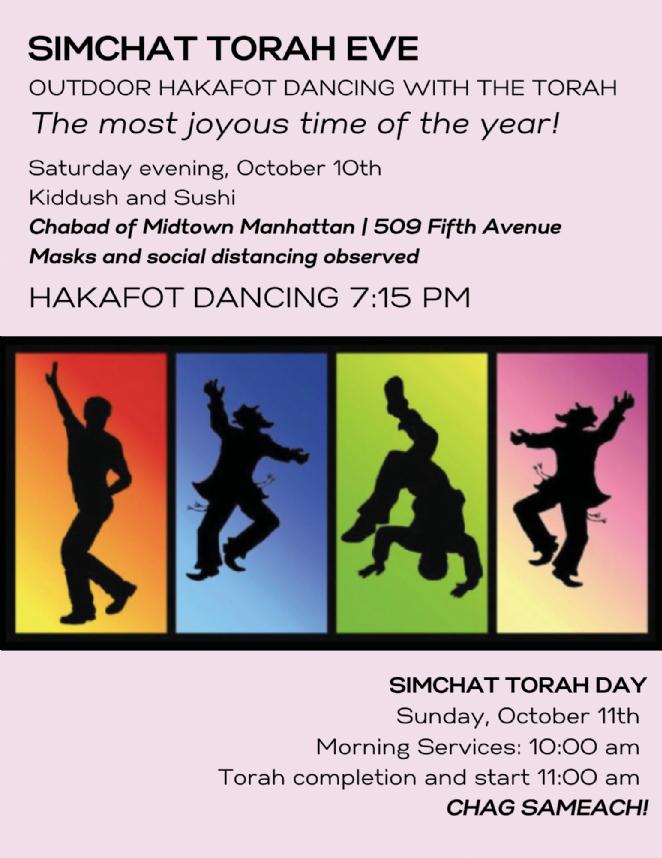 Simchat Torah (2).png