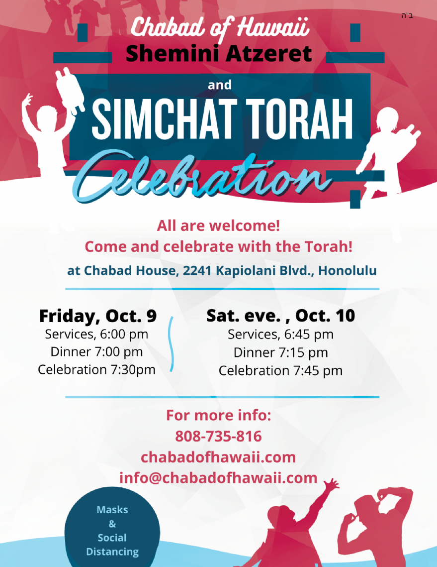 Simchas Torah 5781 880