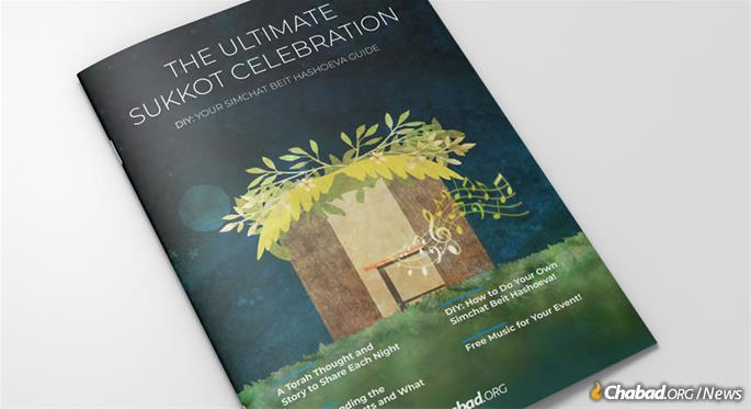 To create a Simchat Beit Hashoevah experience that is celebratory, spiritual and user-friendly, Chabad.org has created a special user guide this year.