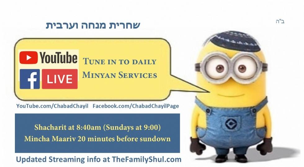 Virtual Minyan Services.jpg