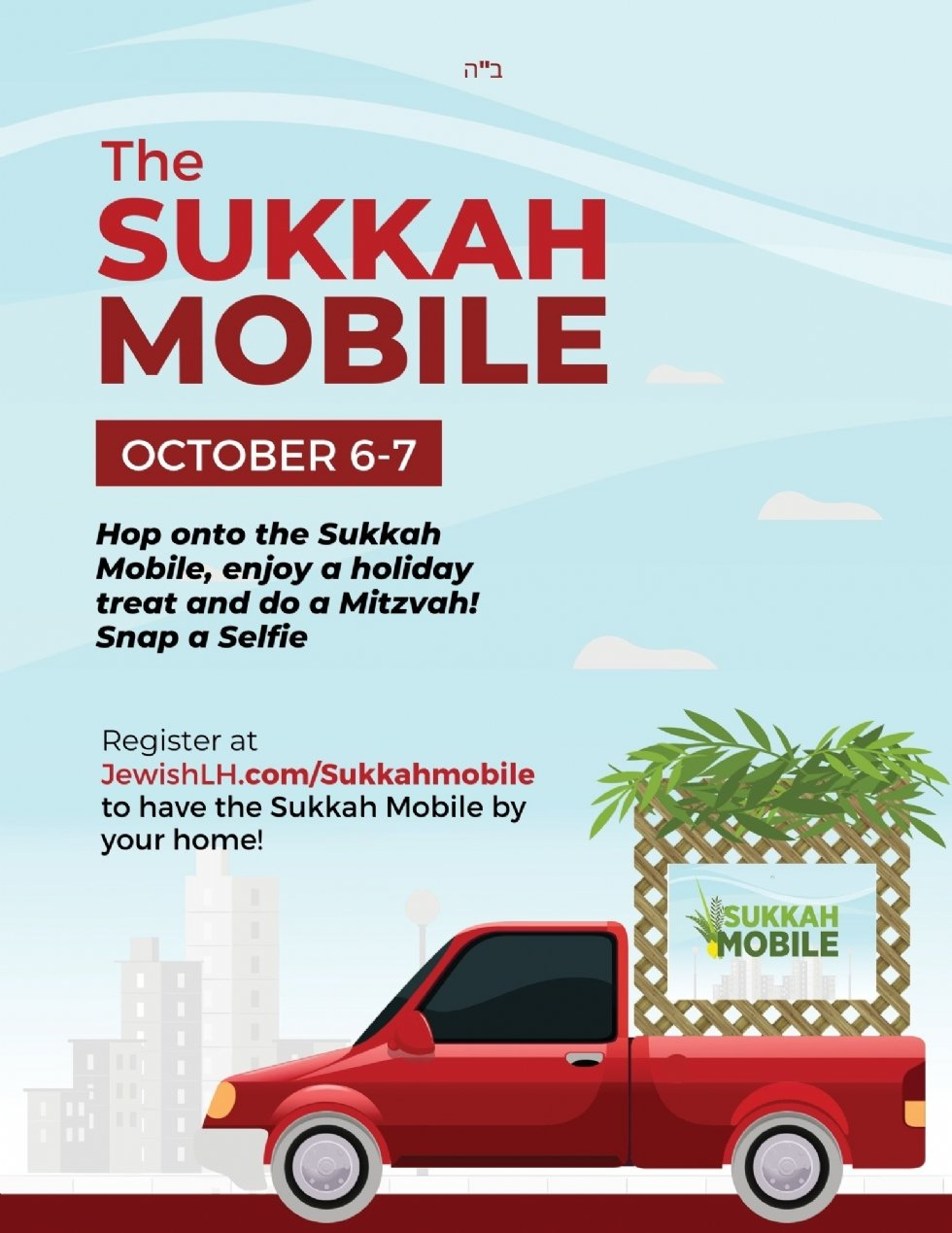 Copy of Sukkah Mobile Flyer.jpg
