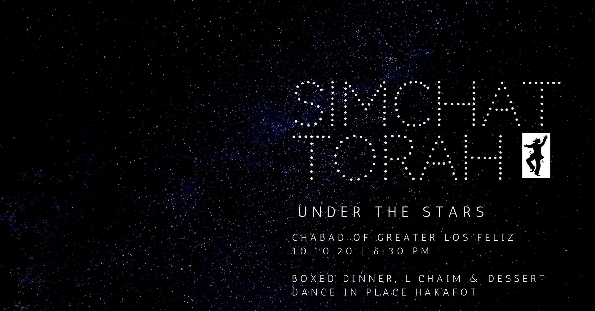 Simchat torah under the stars .jpg