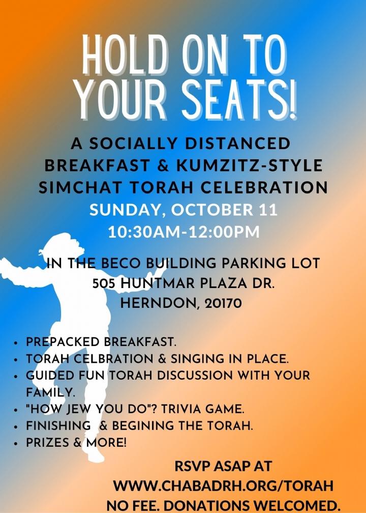 simchas torah celebration (2).jpg