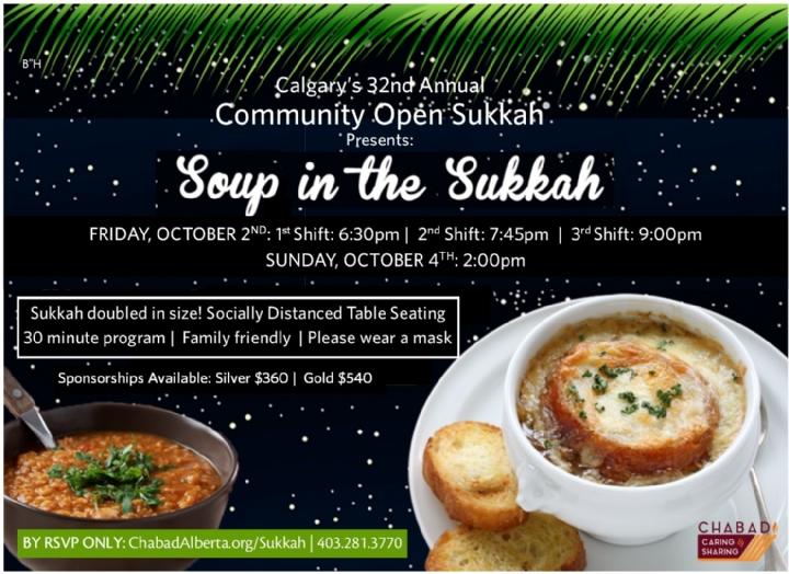Soup in the Sukkah Flyer.jpg