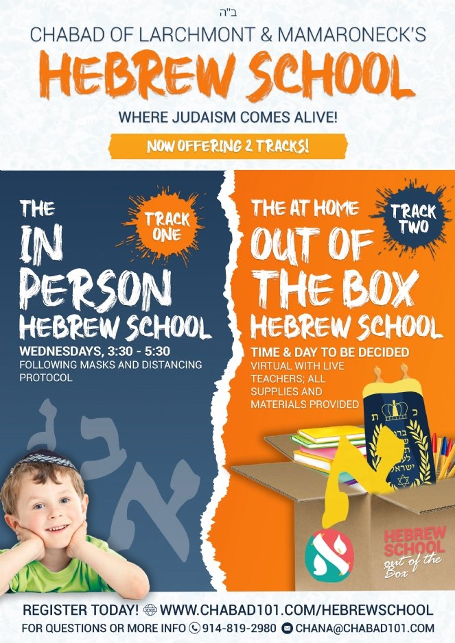 HS Chabad of Larchmont & Mamaroneck's.jpg