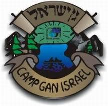 ganisrael_logo.gif