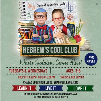 Hebrew's Cool Club