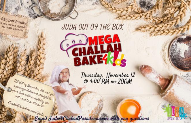 JUDA Challah Bake (1).png