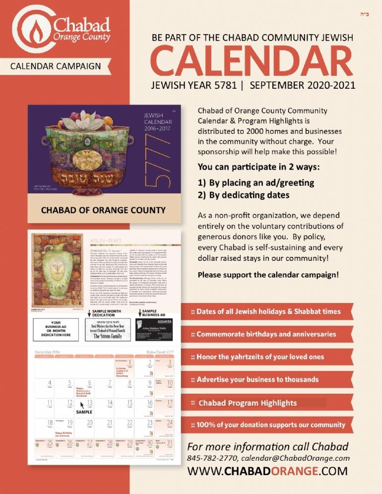 Calendar Promotion 5781.jpg