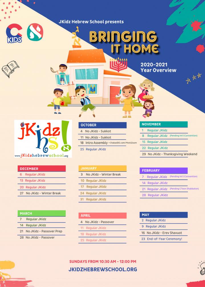 JKidz 5781 Calendar without Topics.png