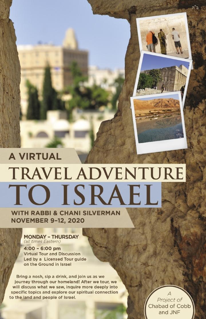 Israel - email .jpg