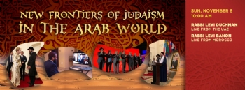 New Frontiers in Judaism in the Arab World - Nov 8