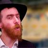 מה דעתכם: עם ישראל באמת חוזר בתשובה ביום כיפור?
