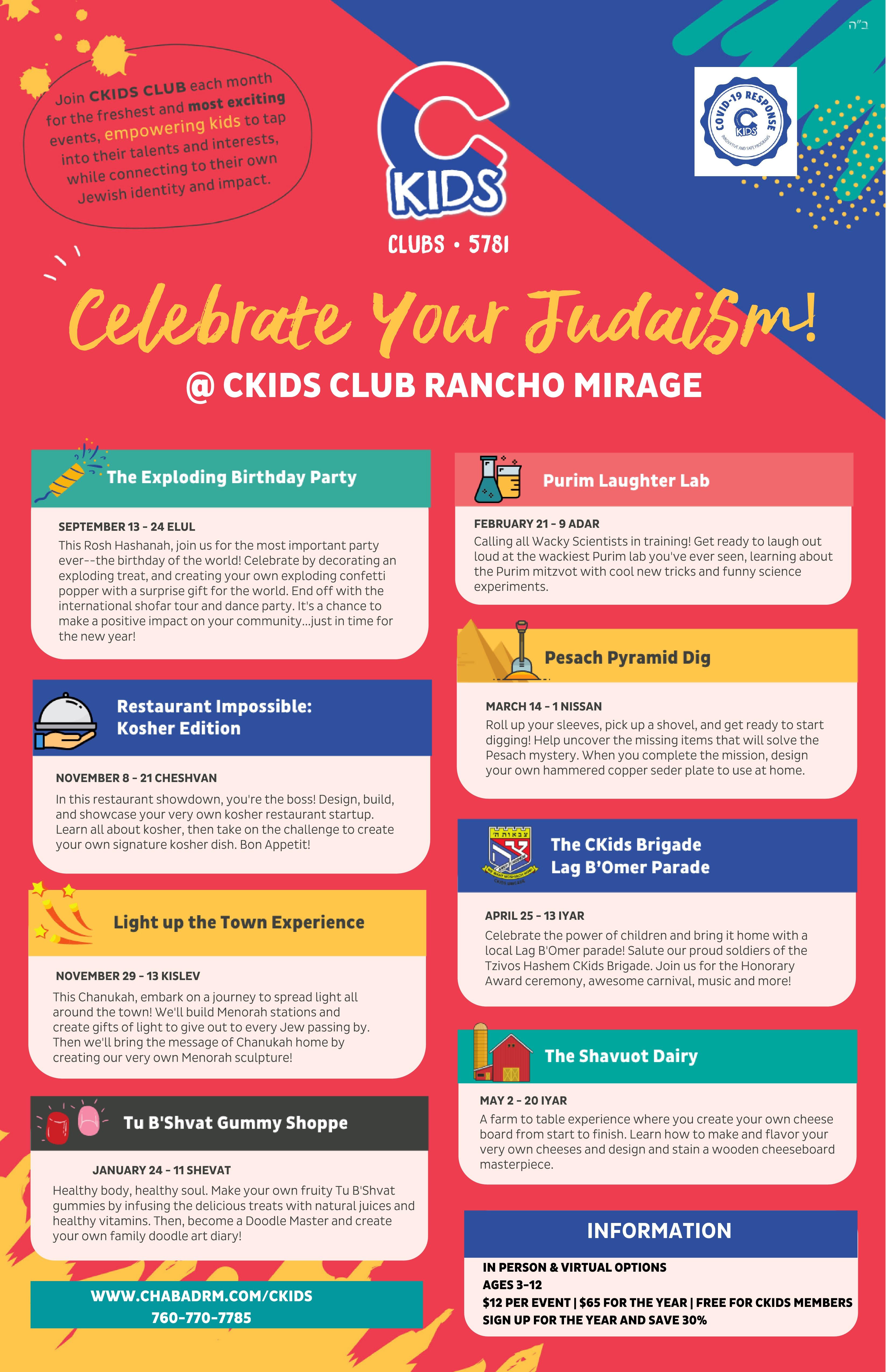 CKids Club Calendar 5779 RM.png