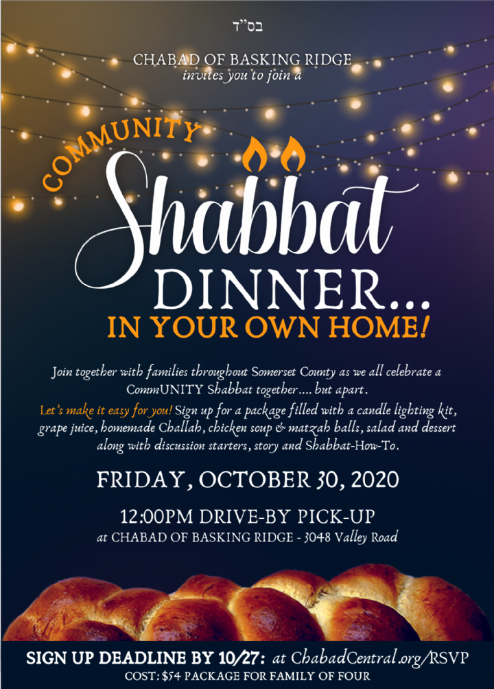 Drive-By Shabbat.png