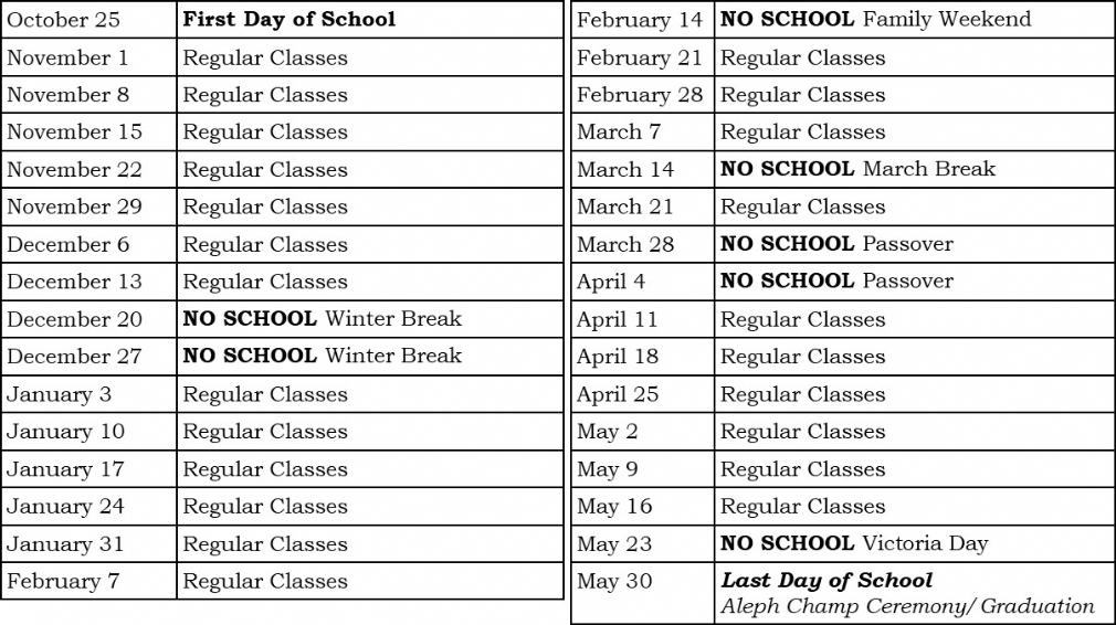 Hebrew School Calendar 2020-21.jpg