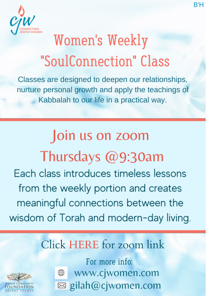 soul connection flyer updated.png