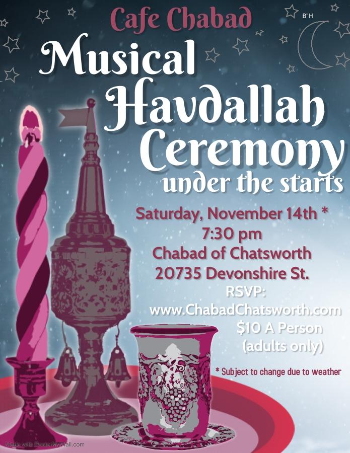 Musical Havdallah.jpg