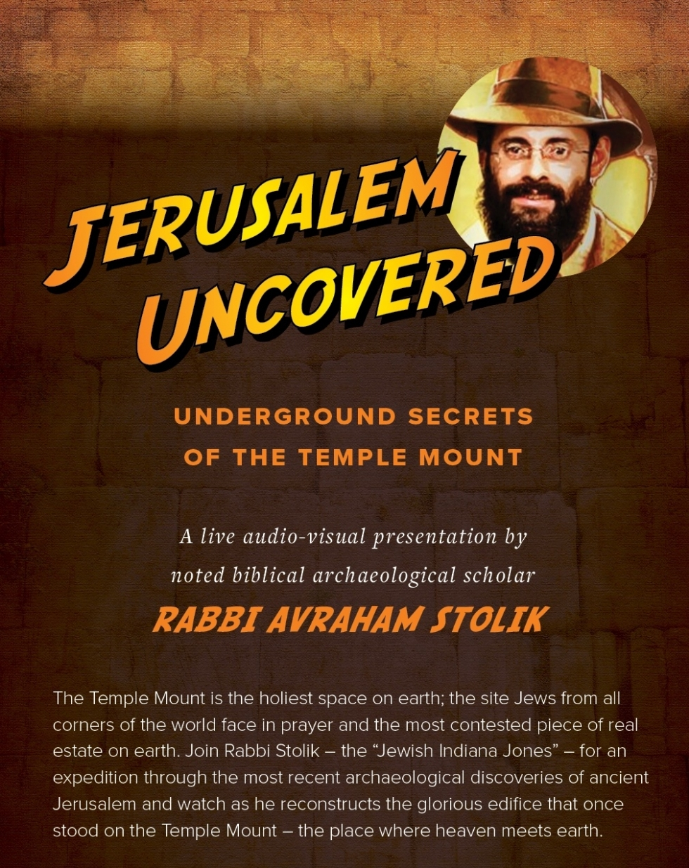 Jerusalem Uncovered.jpg