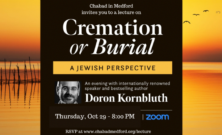 Korbluth Lecture - October 29.png