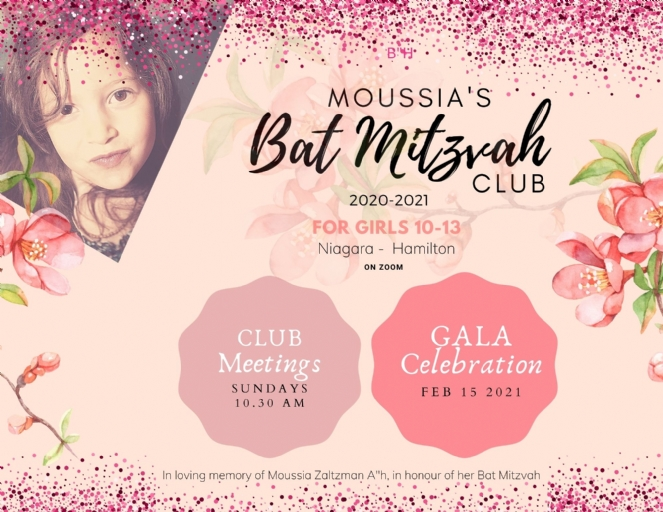 Copy of Moussia's Bat Mitzvah Club (1).jpg