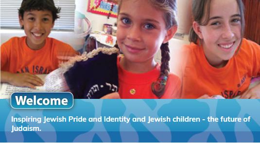 hebrew school banner.png