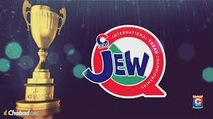 JewQ - The Internatinal Torah Championship