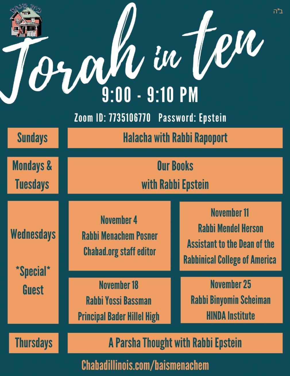 Torah in Ten (1).jpg