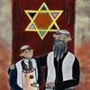 Практика иудаизма